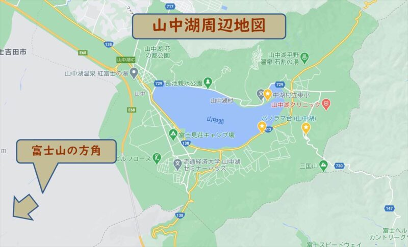 山中湖の周辺地図